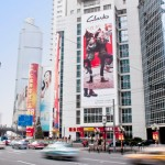 Clarks Billboards in Shanghai