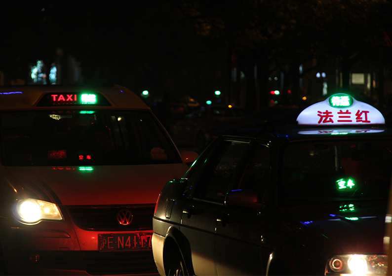 many taxi is empty on CNY's eve