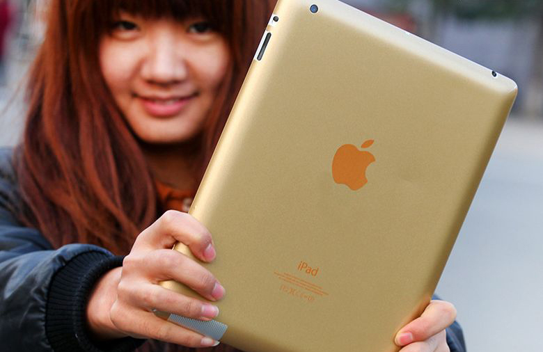 Topic_pic_gold ipad via chinee net