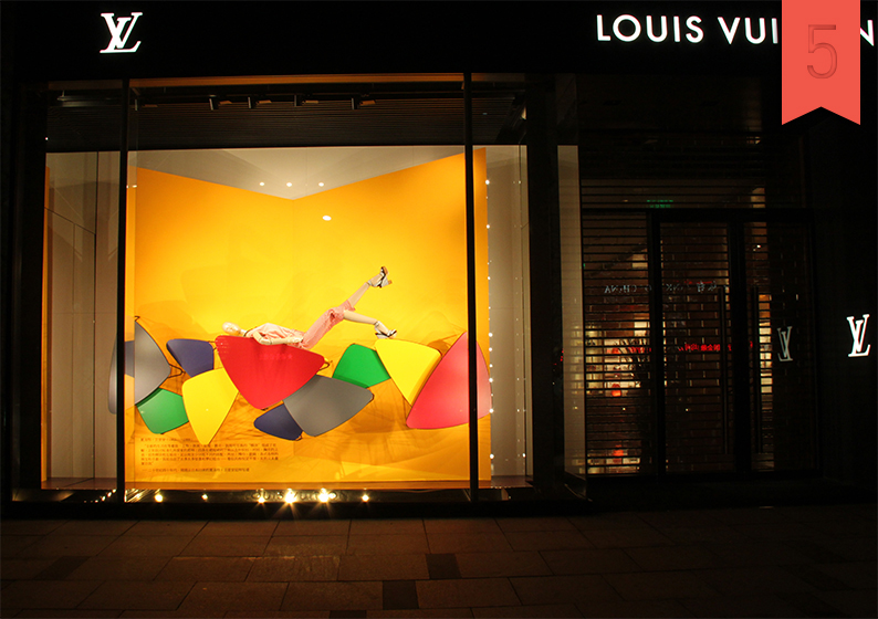 5th_6_LouisVuitton_Nanjingwestroad