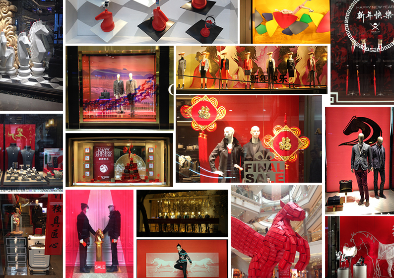 WILDDESIGN show window collection during CNY