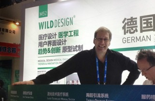 CMEF Interview WILDDESIGN Markus Wild