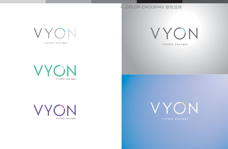 Designing a Logo: Behind the Curtains: VYON | WILDDESIGN
