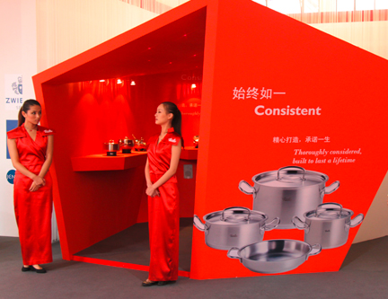 Fissler German Living Consistent Stand