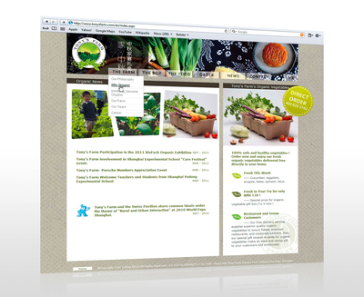 Webdesign Tony's Farm